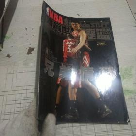 NBA体育世界灌篮2004年第6期
