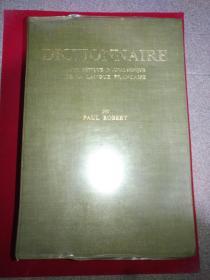 小罗伯尔法语词典 (硬精装)