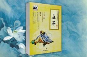 中国传统文化硬笔字帖9册 著名书法家苏士澍、姚俊卿等主编 精选《百家姓·千字文》《三字经》《声律启蒙》《千家诗》《宋词三百首》《论语》《增广贤文》《庄子》《弟子规》的精华内容