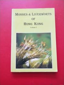 mosses & liverworts of hong kong(Volume 2)
