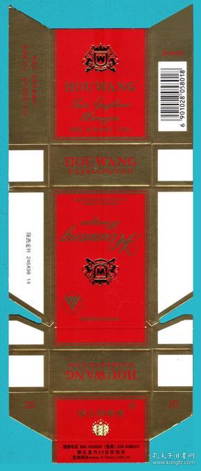 烟标(卡标)-陕西宝鸡卷烟厂猴王牌香烟卡纸标  20支