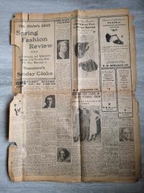 THE BOSTON GLOBE 波士顿环球报 1935年 印