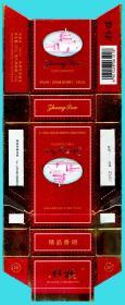 烟标(卡标)-陕西澄城卷烟厂 钟楼烟标  1