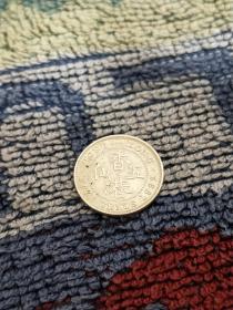 香港硬币。1932年发行,不是英女王头像。香港五仙。