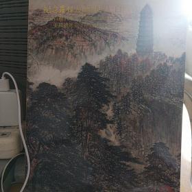 纪念罗铭大师诞辰100周年,手推1957年访问粤侨乡写生并描绘延安等珍稀组画
