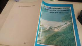 Snowy Mountains Engineering Corporation