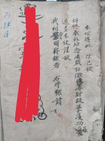 B1920 清微收魂大法术(56面),只售复印件。
