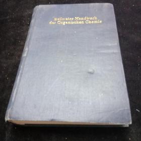 英文原版。贝尔斯登有机化学手册第四版