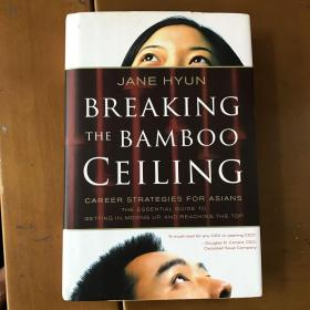 Breaking the Bamboo Ceiling:Career Strategies for Asians