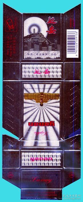 烟标(卡标)-延安卷烟厂  延安烟标