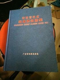 海南省政区标准地名图集