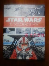 星球大战正传三部曲电影分镜Star Wars Storyboards: The Original Trilogy