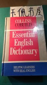 Collins Cobuild Essential English Dictionary(柯林斯精选英语词典)
