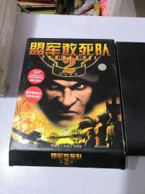 游戏,盟军敢死队2【3张光盘+使用手册】