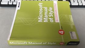 Microsoft Manual Of Style (4th Edition)  共438页