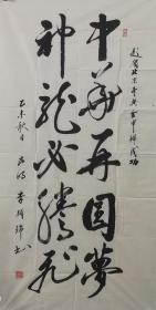 李颖锦:云南省书法家协会会员,昆明书法家协会会员。