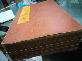 买满就送  《聊斋志异》册页一本,约1.8公斤重