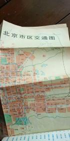 中国地图 1973年+北京市区交通图 1974年+毛泽东同志故居简介+毛泽东同志故居 瞻仰票 1974年 合售