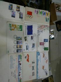 邮票  信封9个