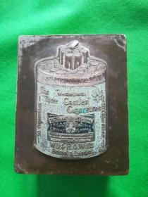 麦格诺三城堡香烟【全网未见】