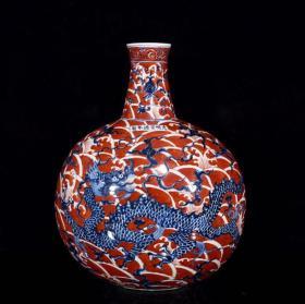 明宣德矾红青花龙纹扁瓶