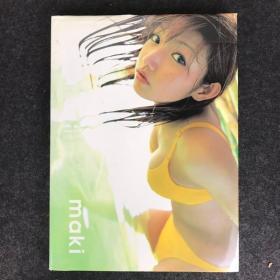 2003年日本原版精装  后藤真希写真集