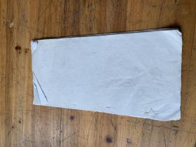 白色宣纸25张订一册