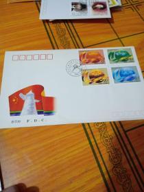 首日封J.163《中华人民共和国成立四十周年》纪念邮票