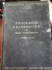 特价现货~ENDOKRINE KRANKHEITEN VON HANS CURSCHMANN