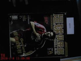足球俱乐部 2007.1.A