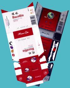 卡纸烟标-春城卷烟厂 环球卡纸拆包标2种