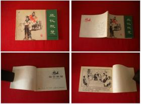《张仪欺楚》东周41,64开张新国绘,上海1981.8一版一印,465号,连环画
