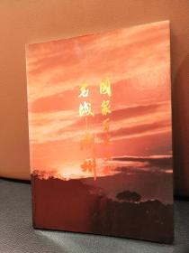 国家历史文化名城……潮州