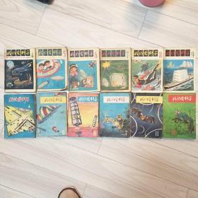 我们爱科学。12本和售。1979年5,6,7,11,12。1980年4,5,6,7,8,9。还有一本1978年10月第4期