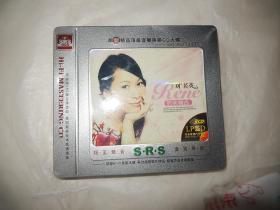 车载精品顶级音响黑胶CD大碟 刘若英 奶荼精选 3张CD