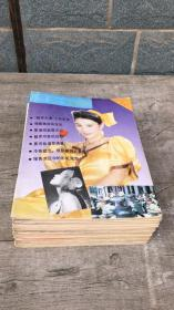 垦春泥(29本合售)