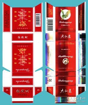 卡纸烟标-广丰烟厂等 红星等卡纸拆包标7种