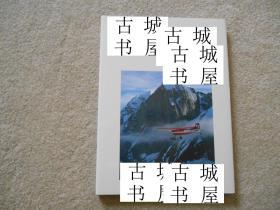 珍本,《阿拉斯加的布什飞行员》彩色插图版,1989年出版,精装