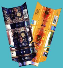 卡纸烟标-广西中烟公司 真龙卡纸拆包标2种