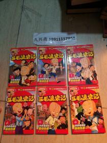 三毛流浪记   104集大型动画系列丛书  (第一部) 1-6册全,盒装