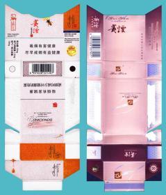 卡纸烟标-贵州中烟公司 贵烟卡纸拆包标2种