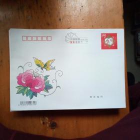 1.6元邮资封 83个 【47张不带地址】 图案随机