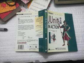 Junit in Action 中文版