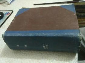 诗刊 (创刊,1957年全年12本)
