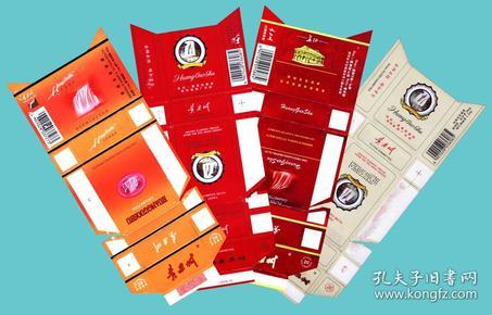 卡纸烟标-贵州中烟公司 黄果树卡纸拆包标4种