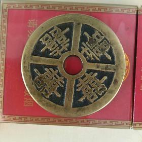 寿喜铜币挂〈青铜〉