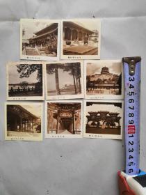 32652五十年代老照片《北京熙和园》8张(品相见图)