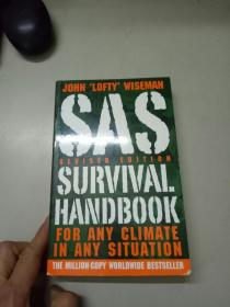 SAS Survival Handbook: For Any Climate, in Any Situation, Revised Edition