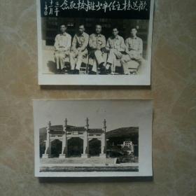 解放初期,五位老革命合影照片(欢送桂主任辛少雄校纪念),中山陵老照片,共两张。