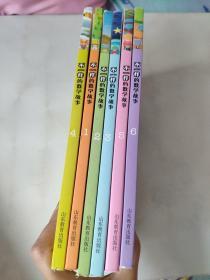 不一样的数学故事 1 2 3 4 5 6 全六册